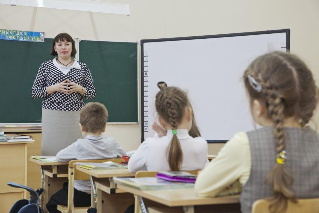 Школьный портал вход для учителей