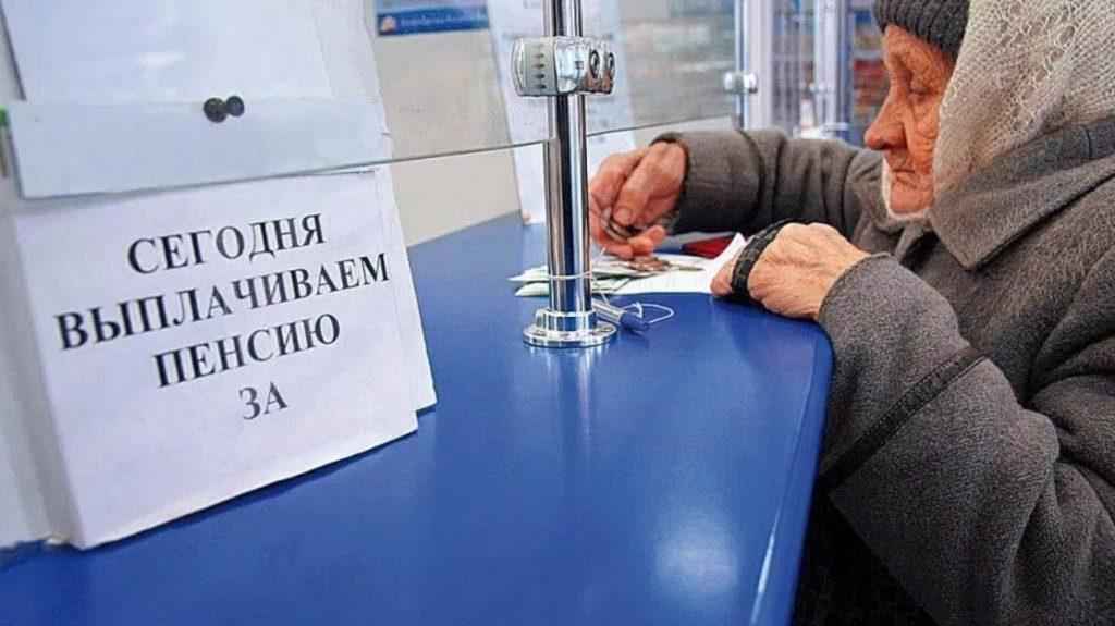 Пенсии в 2018 году последние новости неработающим пенсионерам РФ