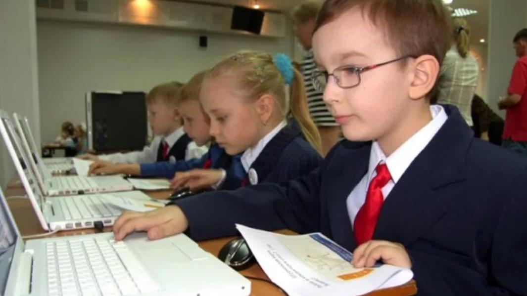 РЭШ - Российская электронная школа официальный сайт