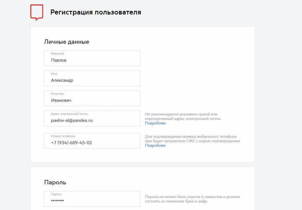 Бесплатный портал Автокод мос.ру. Продажа авто. Проверка штрафов