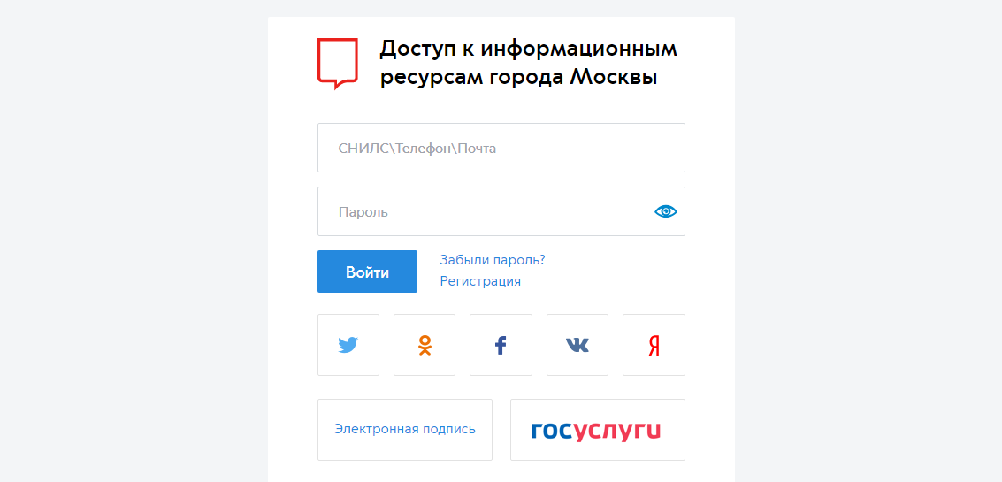 https://oauth20.mos.ru/sps/login.jsp