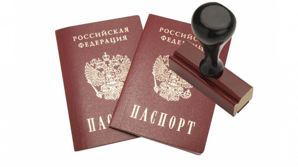 Регистрация в Москве для граждан РФ, Белоруси, Украины. Новые правила 2019