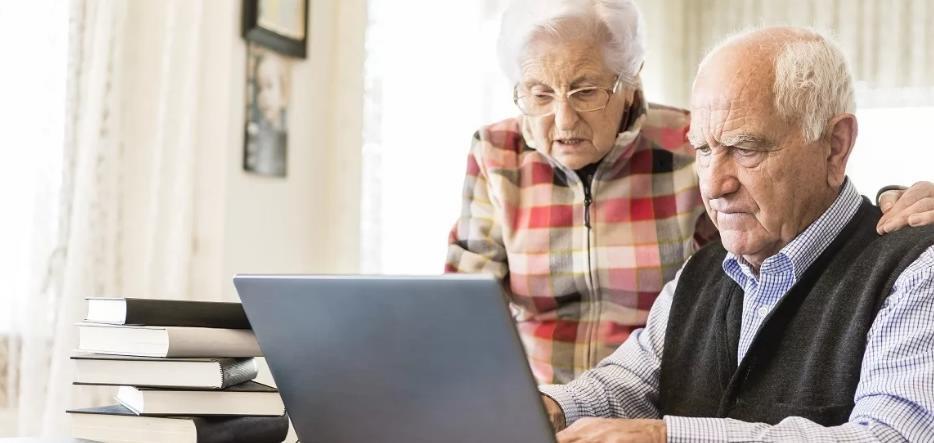 Льготы пенсионерам после 80 лет в 2020 году