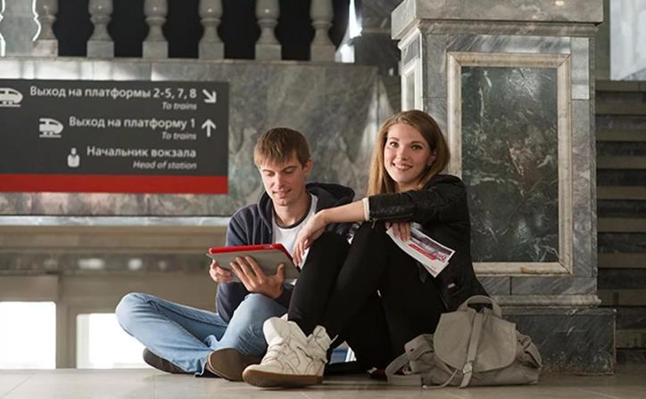 Скидки студентам на ЖД билеты в 2020 году. Льготы студентам РЖД