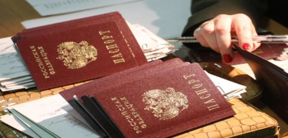 Оформление временной регистрации. Временная регистрация в Москве