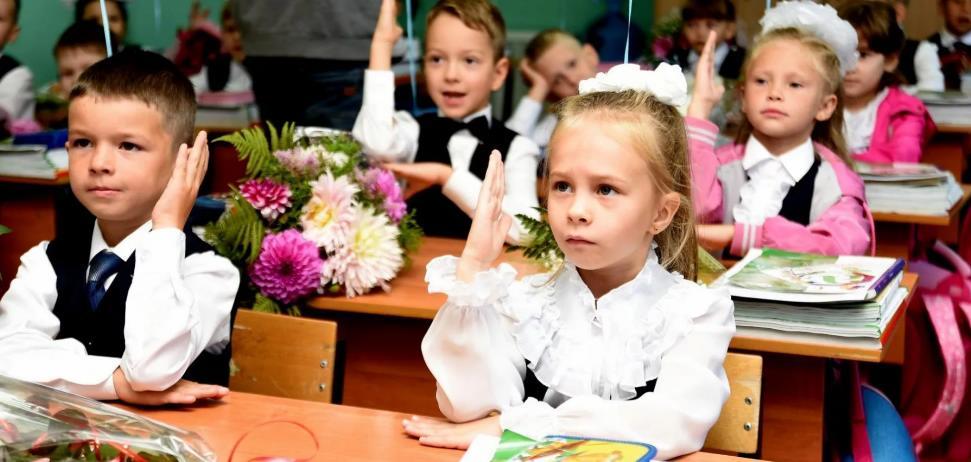 Запись ребенка в школу в 2020 году - прием заявлений в 1 класс