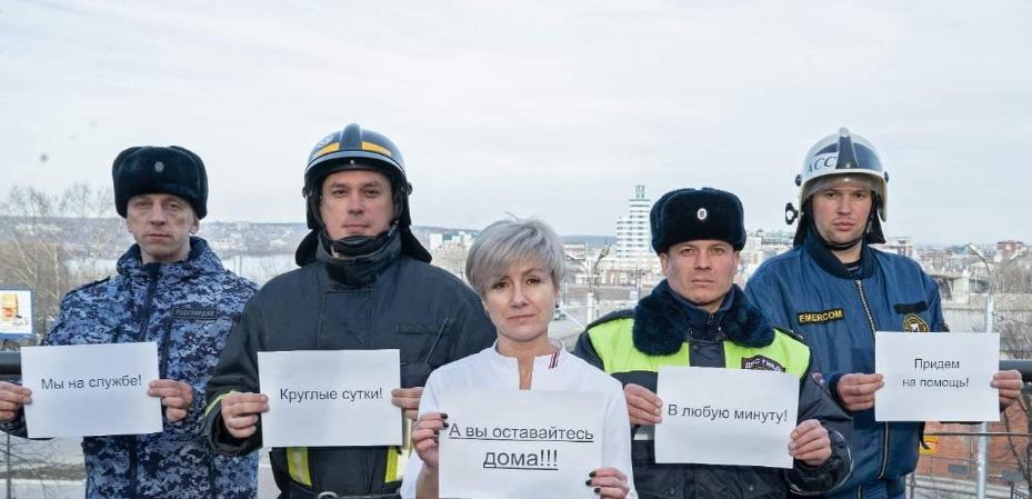 Карантин в Москве - 2020