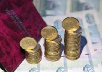 Доплаты к пенсиям и пособиям в 2021 году